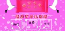 七夕宣传图片