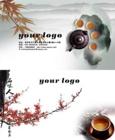 古韵茶香中国风名片PSD分层模板