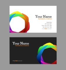 五彩环形个性名片PSD分层模板