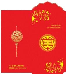 中国 红包图片