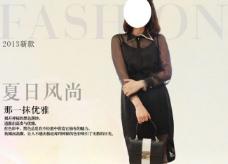 女装海报图片