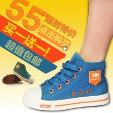 帆布鞋女鞋淘宝首页免费下载