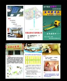 装饰公司宣传画册图片