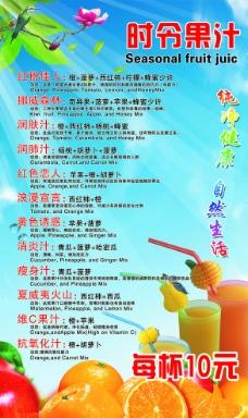 奶茶价格单图片