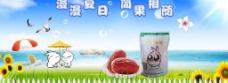 清凉夏日和田玉枣海景图片