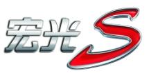 宏光 五菱 logo图片