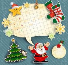 圣诞贺卡图片