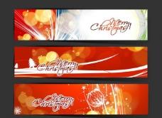 梦幻圣诞节背景 banner图片