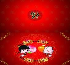 2013春节贺卡图片