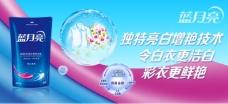 中国风新年元素图片