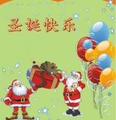 圣诞节 矢量 cdr图片