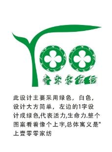 绿色印花图片