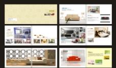 家居设计画册图片