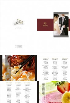 婚礼婚宴菜单