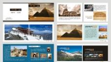 世界风光画册图片