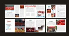 杂志画册图片