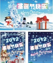2012圣诞节图片