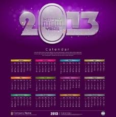 2013 日历图片