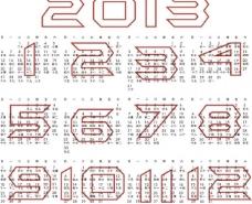 2013日历图片