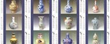2012年台历青花瓷图片