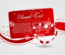 情人节爱心红绸宝石背景图片