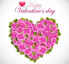 粉色玫瑰爱心矢量图片