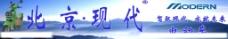 北京现代电动车门头图片