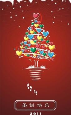 圣诞贺卡封面图片免费下载,圣诞贺卡封面设计素材大全