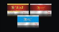 2012高档台历封面图片