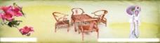 中国风红木家具图片
