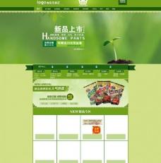 进口食品零食淘宝网店图片