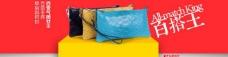 百搭王淘宝海包包设计图片