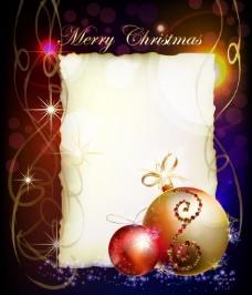 动感光线牛皮纸圣诞背景图片