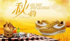 休闲鞋海报图片
