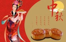 中秋月饼 适量中秋海报图片