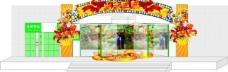 春节装饰图片