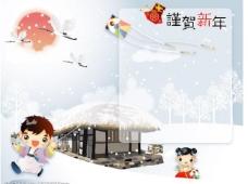 韩国新年素材2图片