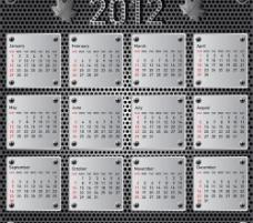2012年日历台历图片