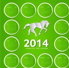 2014年日历模板