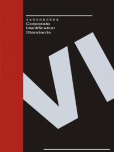 vi手册封面图片