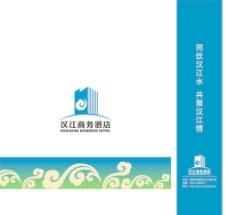 汉江商务酒店手提袋图片