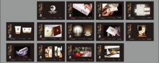 房地产vi系统图片矢量素材