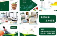 绿色文化图片