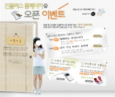 淘宝店铺青少年产品系列宣传海报素材