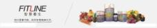 健康养生广告图片