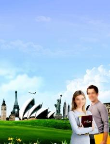 留学 城市剪影 世界图片