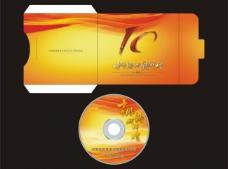 10周年光盘 光盘套图片