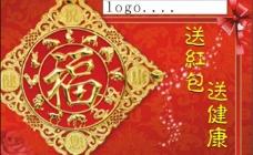 红包 封面图片