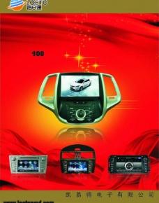 车载升级统海报设计图片
