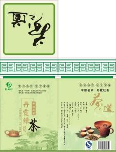 茶盒包装图片